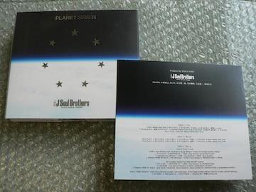 三代目 J Soul Brothers/PLANET SEVEN【CD+2Blu-ray】初回盤