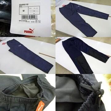 M 紺)プーマ ハイブリッドパンツ 654992 ロング丈 裾ファスナー細身裏起毛 puma