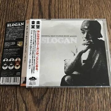 DESEM presents SLOGAN