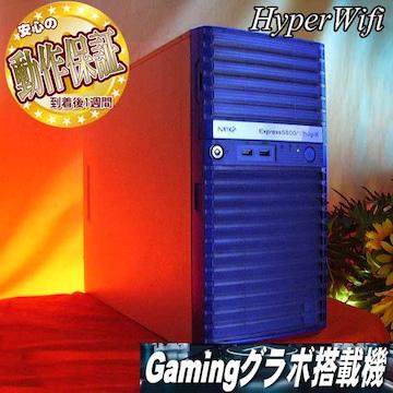 ★特価品★ハイパーWifi NECゲーミング★フォートナイト◎