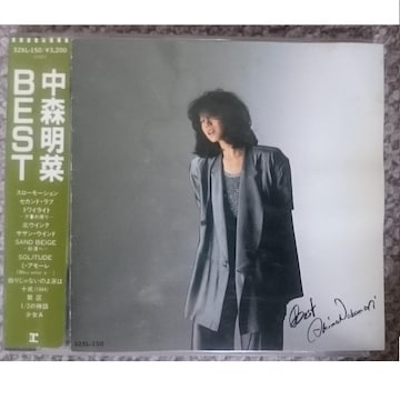 KF  中森明菜  BEST 旧規格 シール帯