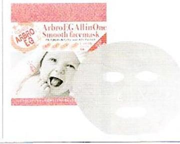 美¢アルブロ EGオールインワンスムースフェイスマスク 45枚入