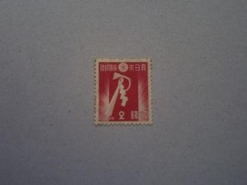 【未使用】年賀切手 昭和13年用 しめ飾り 1枚