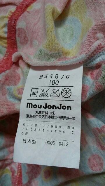 ムージョンジョン☆新品同様☆花柄ワンピ☆size100日本製 < ブランドの