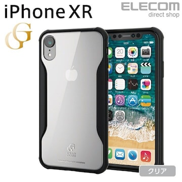 iPhoneXR ケースガラスケース  PM-A18CHVCG2BK エレコム