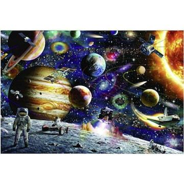 宇宙 コスモ 1000ピース パズル ジグソーパズル 知育 玩具