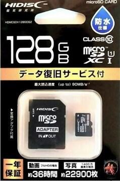 micro SDXC 128GB [HIDISC] Class10 UHS-I 送料無料