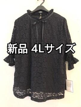 新品☆4L♪黒♪総レース半袖ブラウス☆d700
