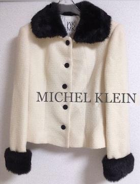 MICHEL KLEINミッシェルクラン【美品】バイカラーファーコート