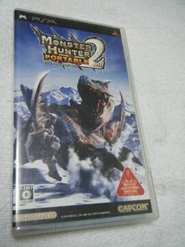モンスターハンターポータブル2nd(PSP用)