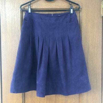 即決 stylecom スタイルコム スカート パープル