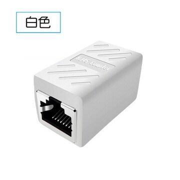 0194 LAN中継用コネクタ 2個