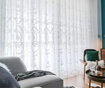 新生活 上品ホワイト 刺繍レースカーテン2枚組