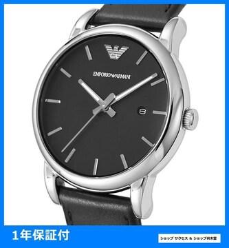 新品 即買い■エンポリオ アルマーニ 腕時計 AR1692 ブラック