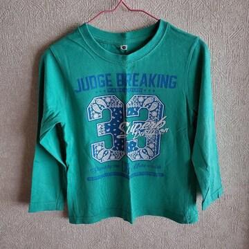 緑に青で33の長袖Tシャツ110