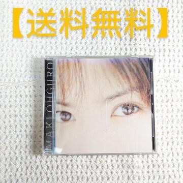 『POWER OF DREAMS』 大黒摩季 #EYCD #EY5213