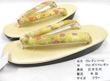 かわいい花柄鼻緒 フリーサイズ ウレタンソール草履 40602