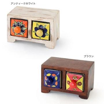【陶器】ミニチェスト 引き出し アンティーク調デザイン インテリア小物 アジアン雑貨