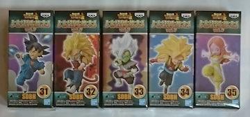 スーパー ドラゴンボール ヒーローズ ワールド コレクタブル フィギュア vol.7 全5種セット