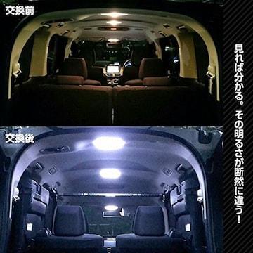 ノア ヴォクシー 80系 LEDルームランプ 室内灯  7点セット