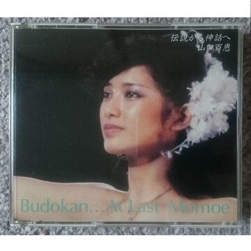 KF  山口百恵 伝説から神話へ -BUDOKAN…AT LAST- 3CD