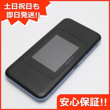 ●美品●HWD37 Speed Wi-Fi NEXT W06 ブラック×ブルー●