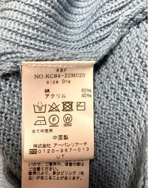 ☆KBF カーディガン☆ < ブランドの
