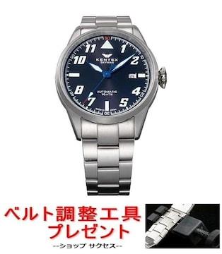 送無新品■ケンテックス腕時計S688X-20国内正規品★ベルト調整具