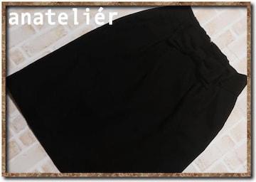 アナトリエ リボン付きスカート 黒