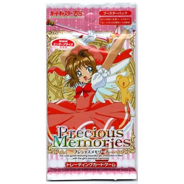 【1PACK】プレシャスメモリーズ カードキャプターさくら ブースターパック
