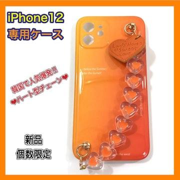 iPhone12 スマホケース ハート型チェーン 韓国 iphoneケース