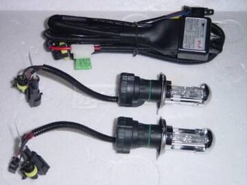 H4スライド式 H/L 35w.55w 交換バルブ 4-12k リレー付き
