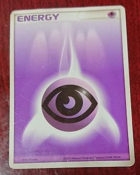 ポケモンカード 基本ちょうエネルギー 基本はがねエネルギー