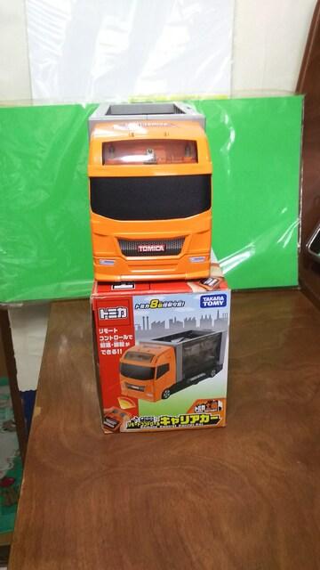 トミカ工場リモートコントロールキャリアカー  〔ジヤンク〕 < ホビーの