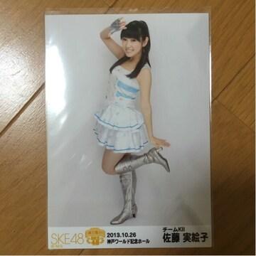SKE48 佐藤実絵子 神戸ワールド記念ホール 生写真 AKB48