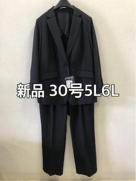 新品☆30号5L6L黒2ボタン黒ストレッチパンツスーツ☆d206