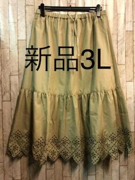 新品☆3L♪ベージュ系ロングスカート♪ウエストゴム☆jj775