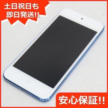 ●新品同様●iPod touch 第7世代 128GB ブルー●