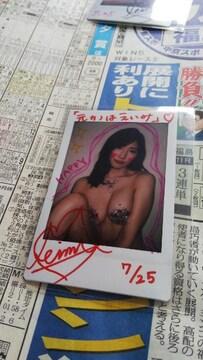 松嶋えいみの直筆サイン入りチェキ