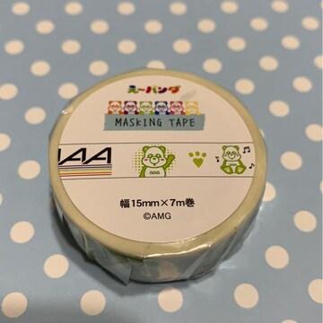★新品★  AAA  えーパンダ マスキングテープ