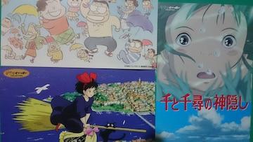 ジブリがいっぱいコレクションのハガキ3枚(千と千尋・魔女・山田くん)�A