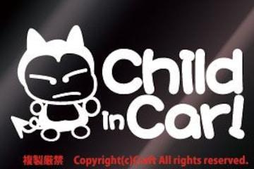 Child in Car/ステッカー(fkc白,チャイルド/キッズインカー