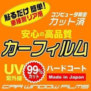 キャデラック エスカレード 3代目ショート カット済カーフィ