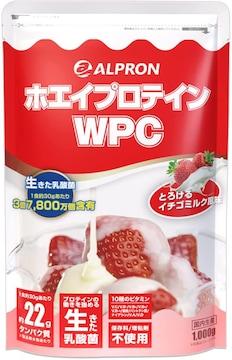 ホエイプロテイン100 イチゴミルク風味 (1kg)