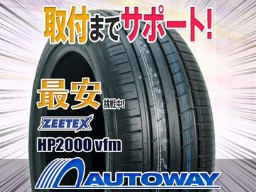 ジーテックス HP2000 vfm 245/45R17インチ 4本