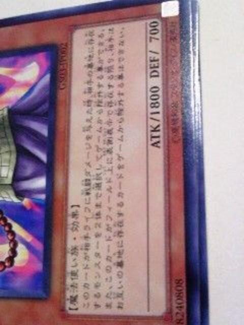3枚セット 遊戯王[霊滅術師カイクウ]ノーマル < トレーディングカードの