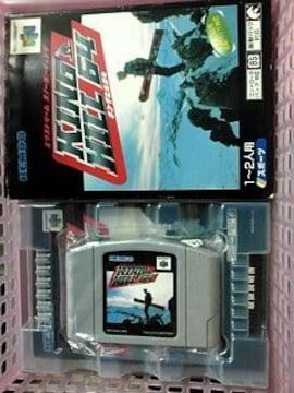 N64エクストリームスノボーディングヒル64