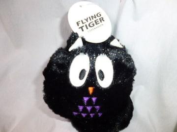 フライングタイガーFlying Tiger子供耳当てイヤーマフ猫フクロウ
