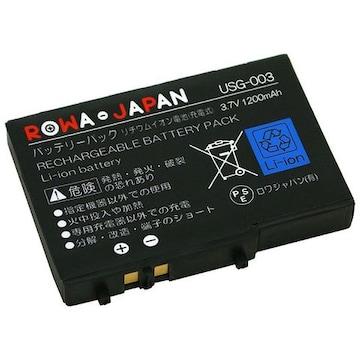 ニンテンドー DS Lite の USG-003 互換 バッテリー