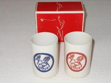 創作陶器たち吉 湯呑 2個セット 猿★新品未使用